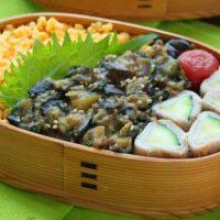 ご飯がすすむ!こってり美味しい「味噌味」お弁当おかずレシピ5品