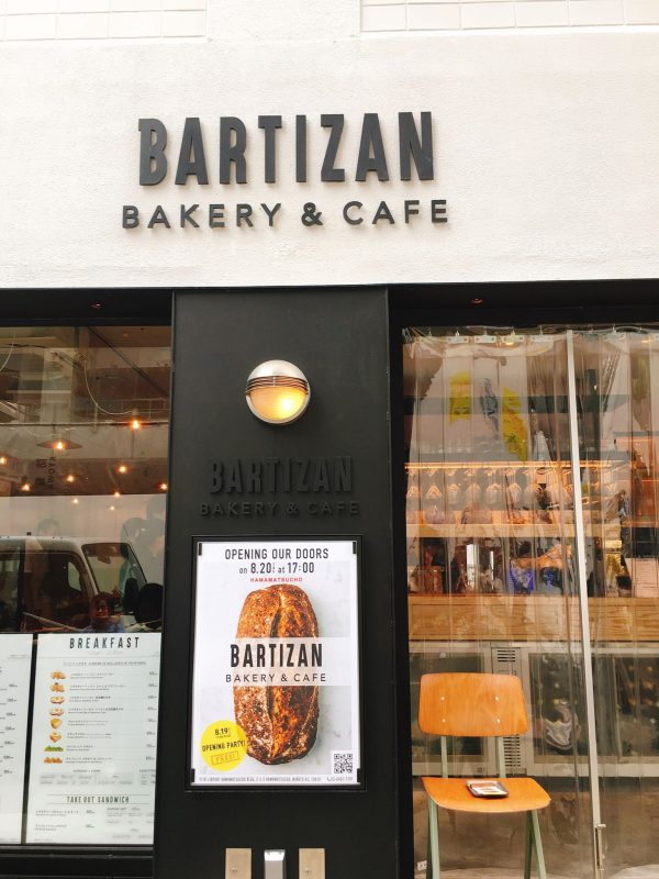 【浜松町】魅力いっぱいモーニングが揃った新ベーカリー「BARTIZAN Bakery&Cafe」