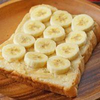 むくみ予防+お通じスッキリ!「バナナ」の朝食アレンジ5選