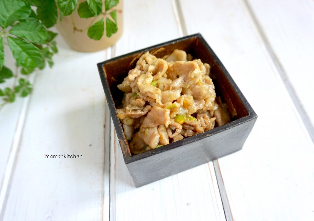 ご飯によく合う♪しびれる辛さにハマる「豚肉の花椒味噌炒め」の作り置き by:Mayu*さん