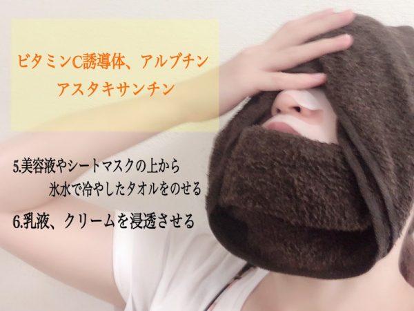 夏のダメージを解消!肌のお悩み別「美容液」の選び方と使い方