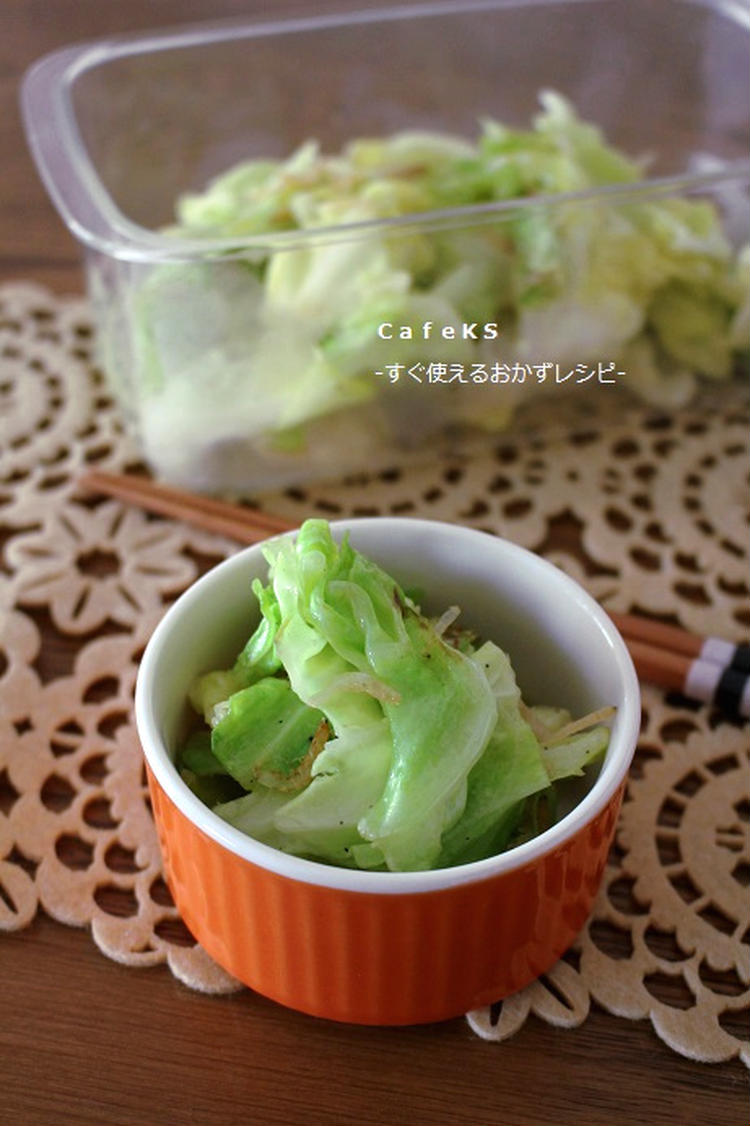 素材一品だけレシピ、やみつきキャベツのエビ風味 by:えつこさん