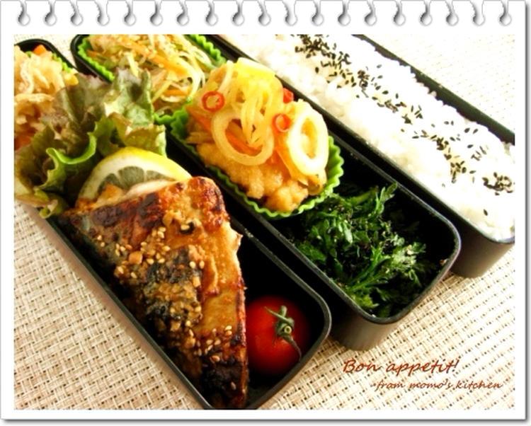 鯖のごま味噌焼き by:momoさん