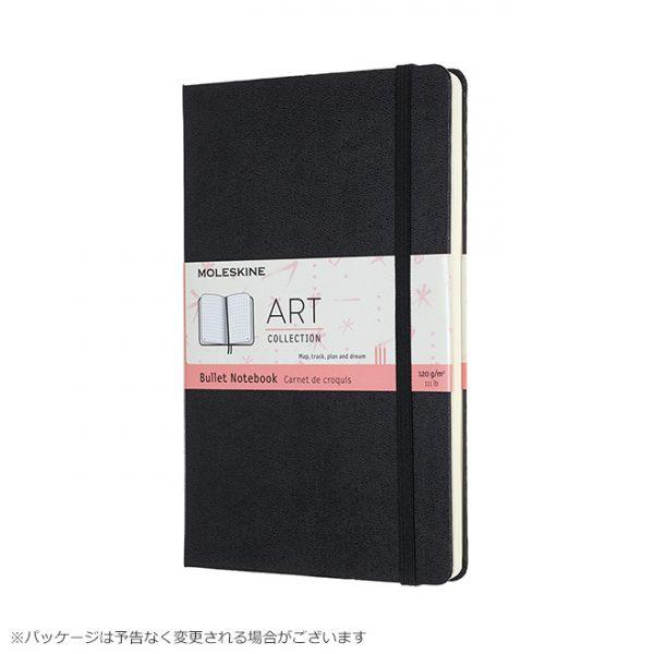 モレスキン MOLESKINE アートコレクション バレット ノートブック Bullet Notebook ラージ 4,104円(税込)