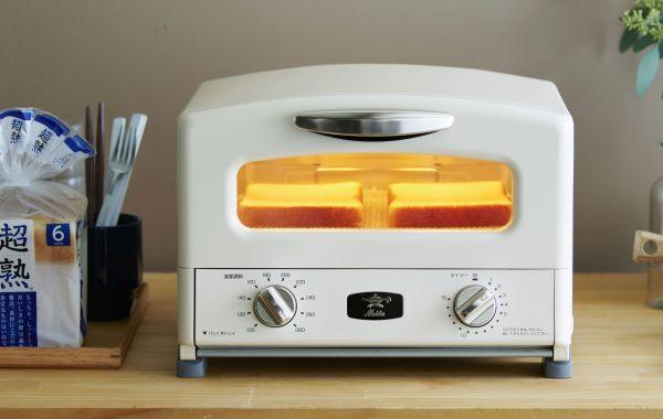 【10ptコース「アラジン グラファイト グリル&トースター(4枚焼き)」(300名様)】