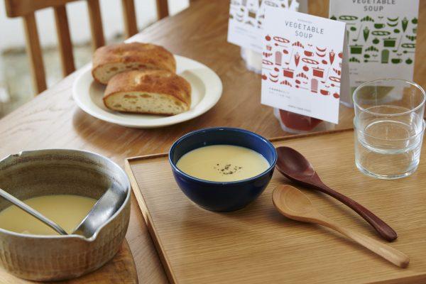 【3ptコース「ノースファームストック 北海道野菜の4種のスープセット(全8パック入り)」(400名様)】
