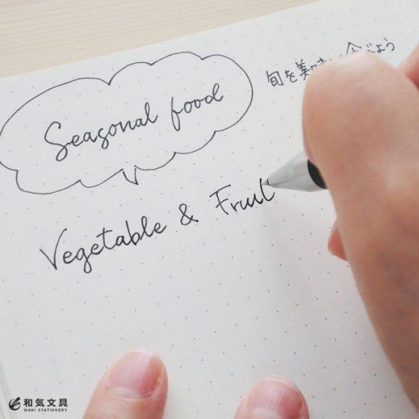 食欲の秋!手持ちのノートでつくる「旬の食材リスト」