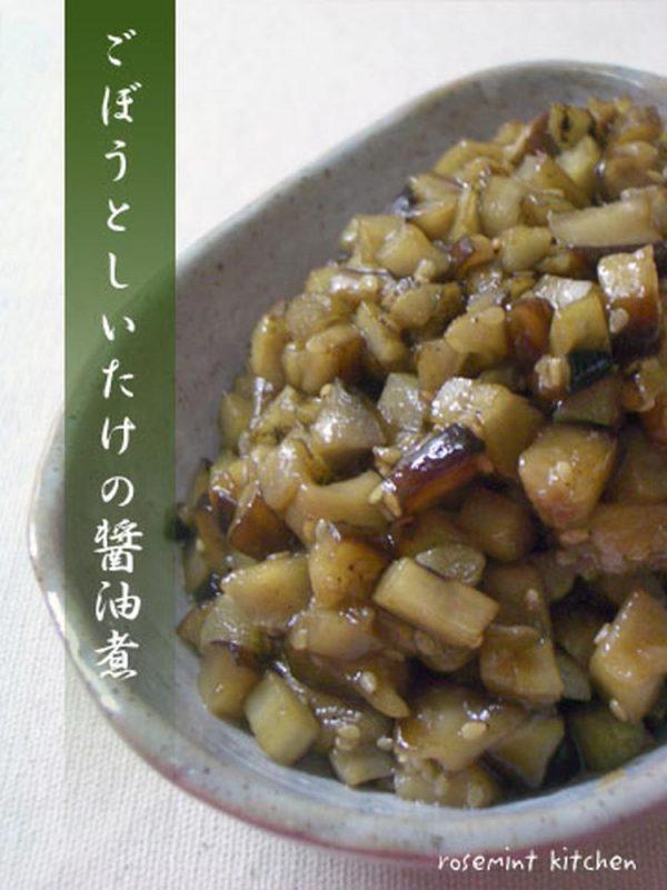 ごぼうとしいたけの醤油煮 by:ローズミントさん