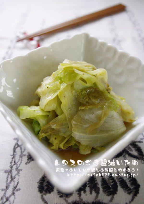 (レタスのごま醤油炒め by:高羽ゆきさん)