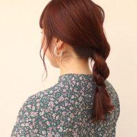 秋のまとめ髪にぴったり!簡単過ぎる「ロープ編み」でヘアアレンジ