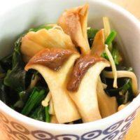 老廃物をデトックス!ダイエット中に食べたい「きのこ」朝食レシピ5選