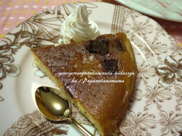 (<炊飯器でチョコミントケーキ(ほっとケーキミックスで)> by:はーい♪にゃん太のママさん)
