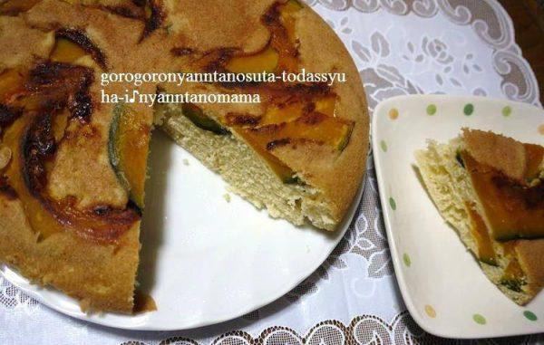 <ホットケーキミックスで簡単!炊飯器でこりゃまた簡単!かぼちゃけーき\(~o~)/> by:はーい♪にゃん太のママさん