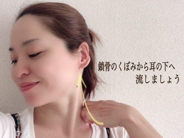 メイク前にリセット!美容のプロが伝授する「むくみ顔マッサージ法」 by 美容家寒川あゆみ
