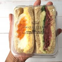 具材ずっしり!ローソンの新サンドイッチ「SAND FULL(サンドフル)」9/10(火)発売☆