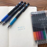 仕事のモチベーションが上がる!なめらかに書けるボールペン「パイロット ジュースアップ」