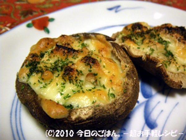 しいたけのチーズ焼 by:しゅしゅさん