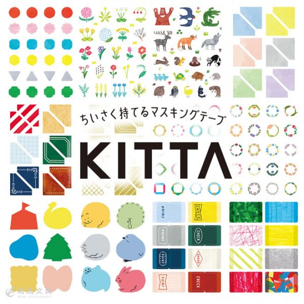 キングジム KING JIM KITTA キッタ Seal シール 378円(税込)