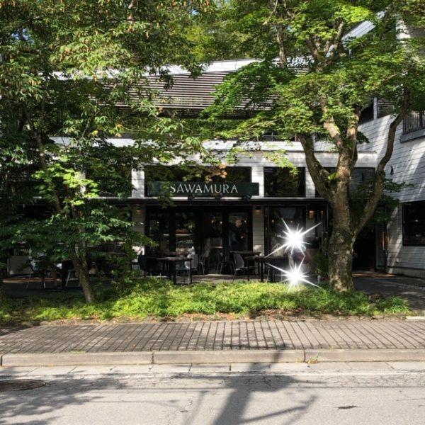 自然に囲まれてのモーニング♪旧軽井沢で過ごす特別な朝