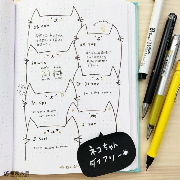 ノートごと抱きしめたくなる!可愛い手作り手帳「ネコちゃんダイアリー」
