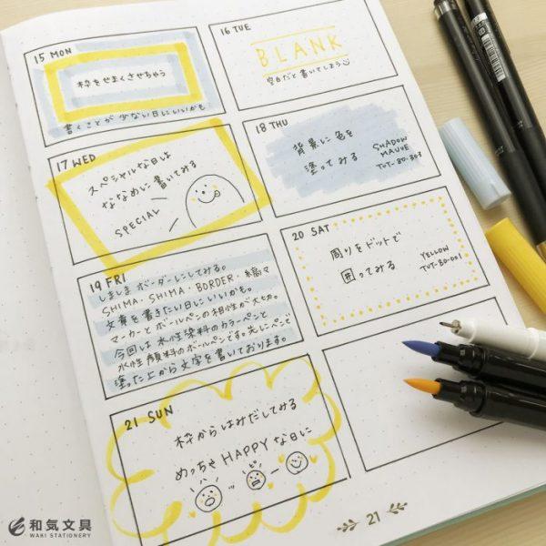 カラーペン活用方法
