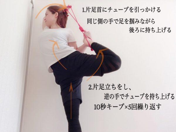 背中・股関節・ウエストを引き締めるエクササイズ