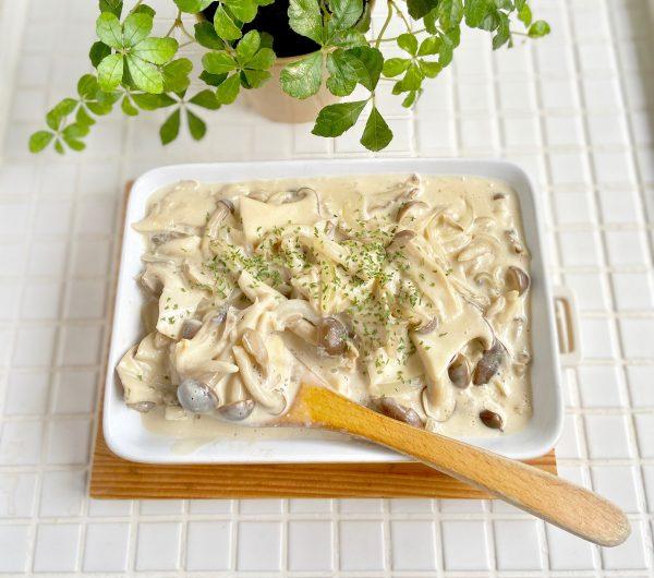 トーストにのせると美味!簡単「きのこのチーズクリーム」の作り置き