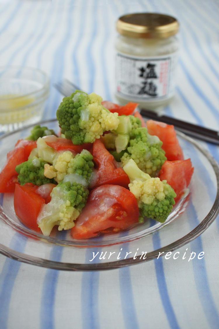 塩麹ドレッシングサラダ by :ゆりりんさん