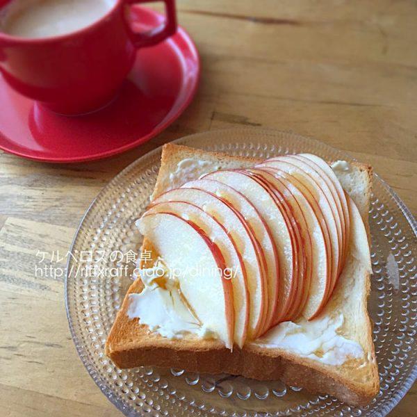 クリームチーズと林檎のオープンサンド  by :門乃ケルコさん