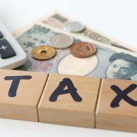 「駆け込み消費」って何と言う?消費税増税に関する英語表現3選