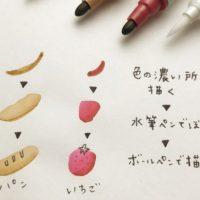 ぼかすだけで可愛くなる!カラーペンで簡単「水彩風アート」の楽しみ方♪
