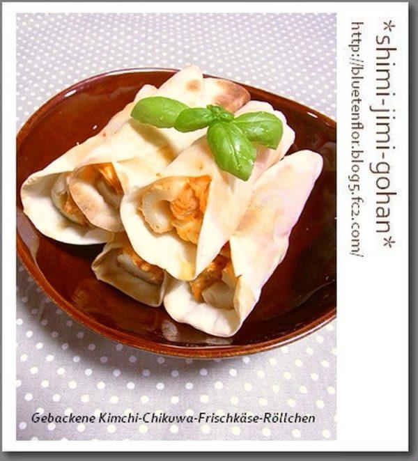 キムチとクリームチーズのもっちり焼き  by :庭乃桃さん