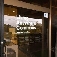 場所にしばられずに働く…が実現!?注目のコミュニティ「LivingAnywhere Commons」