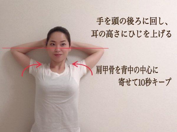 伸ばしてすっきり!「首・肩こり」をほぐすストレッチ&マッサージ法