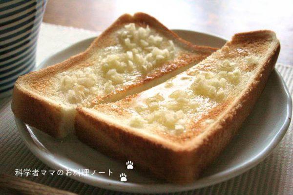 ハチミツ生姜トースト by :nickyさん
