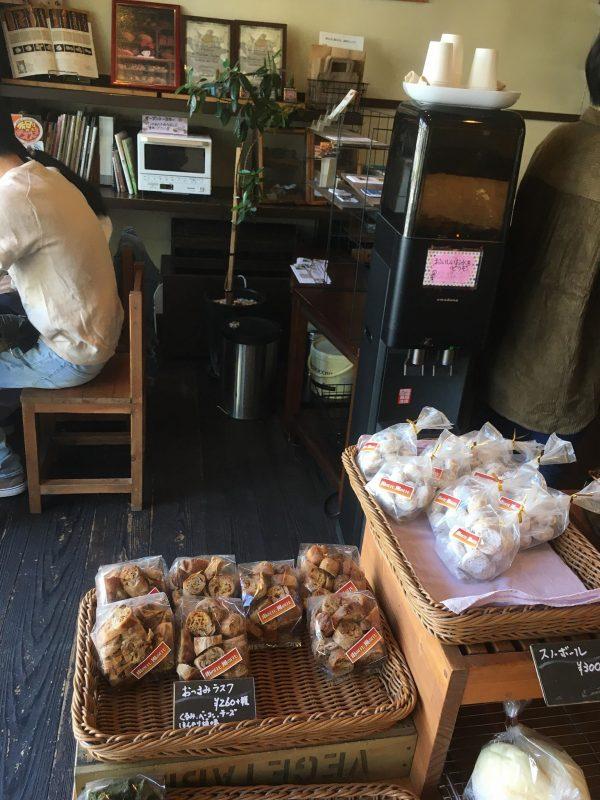 【京都】店名もパンの名前もユニーク!パン屋さん「雨の日も風の日も」