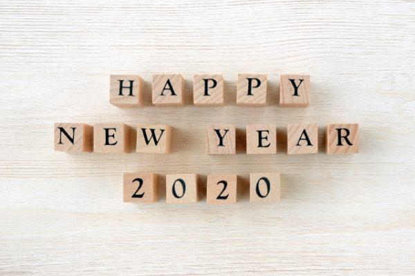 新年のメッセージ