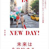 ハッピーを引き寄せる!365日分の素敵な言葉集『TODAY IS A NEW DAY!』
