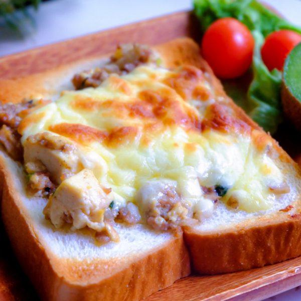 残り物をのせるだけ!簡単リメイク「麻婆豆腐トースト」レシピ