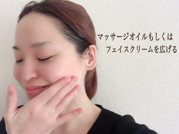 朝の「顔むくみリセット」マッサージ