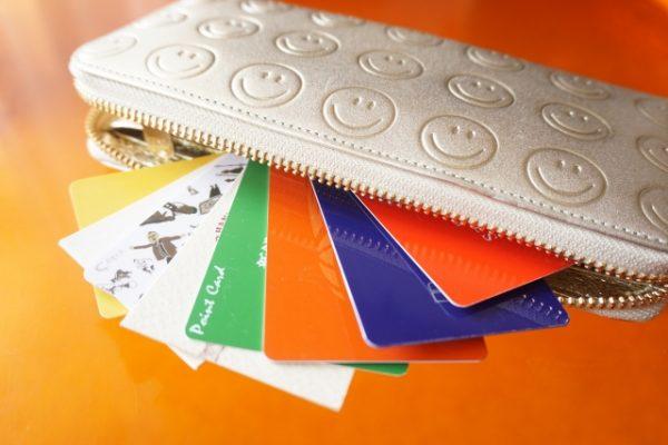 ポイントカードのデジタル化