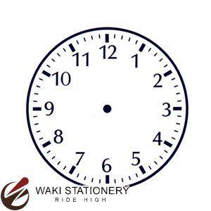 時計スタンプダイアリー