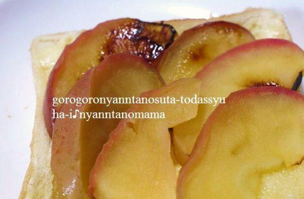 (<りんごの香りがいいの♪ホイル包み焼きの朝トースト> by はーい♪にゃん太のママさん)