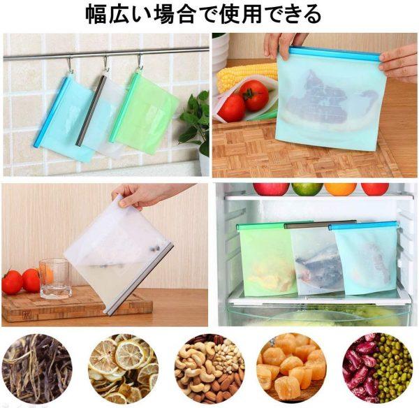 洗って再利用OK!冷凍も加熱もできる「シリコン食品保存バッグ」