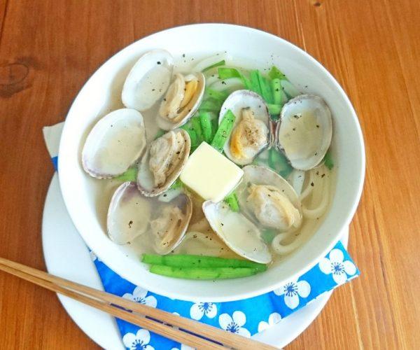 さっと煮るだけで簡単♪旬のうまみたっぷり「あさりバターうどん」  by :料理家 村山瑛子さん