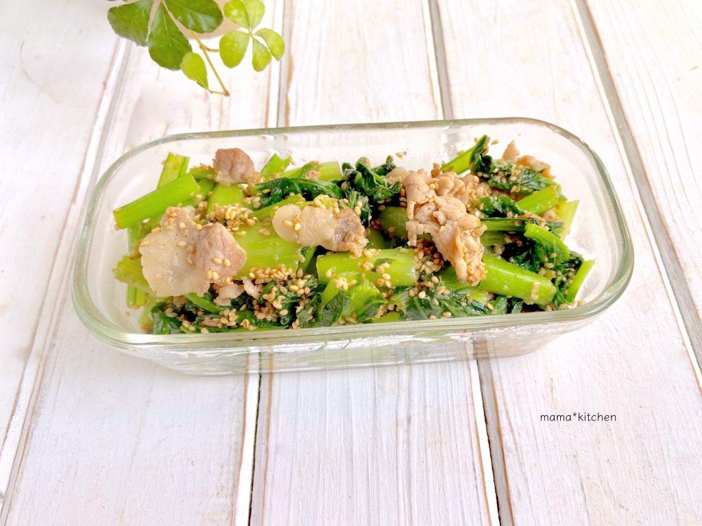 味付けはポン酢だけ!簡単「豚肉と小松菜のごまポン炒め」の作り置き