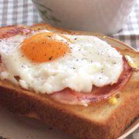 朝起きるのが楽しみ!簡単「トーストアレンジ」1週間レシピカレンダー♪
