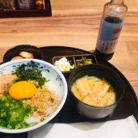【渋谷】新TOKYU PLAZAで和の朝ごはん@AKOMEYA食堂