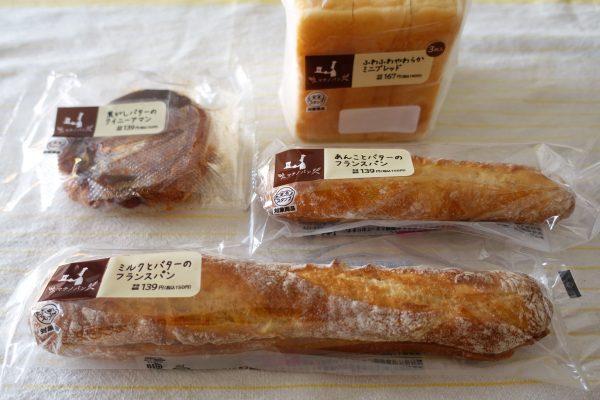 (2/18(火)~順次発売される「マチノパン」新商品)