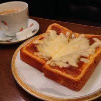 【大阪】平日限定!老舗純喫茶の「カリートースト」モーニング@丸福珈琲店本店